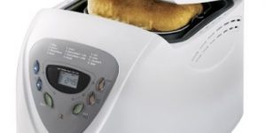 Top 10 Best Bread Makers in 2020