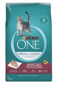 8-purina-one-health-formula-dry-cat-food